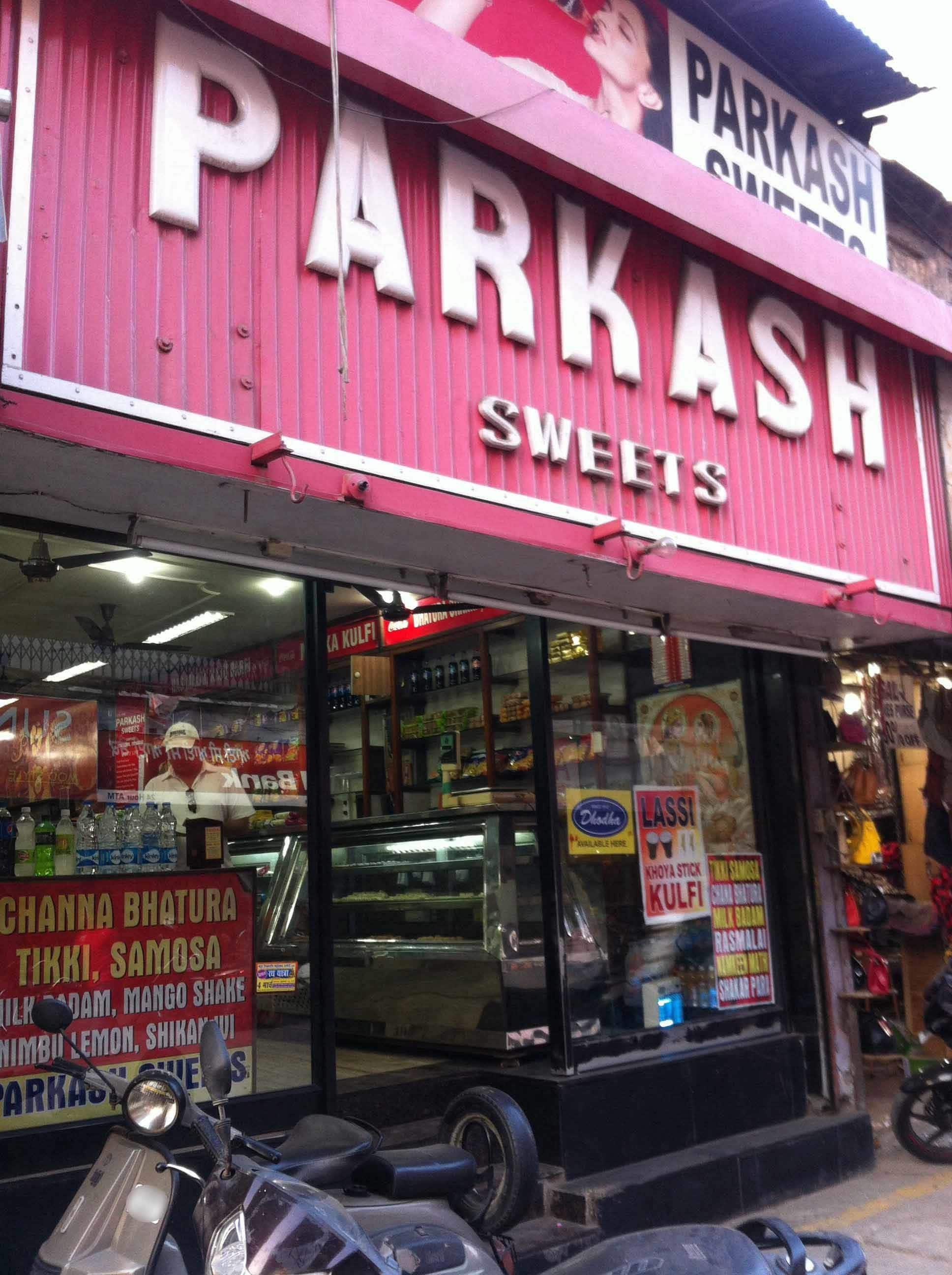 Prakash Sweets - ludhiana Junction - Ludhiana Image