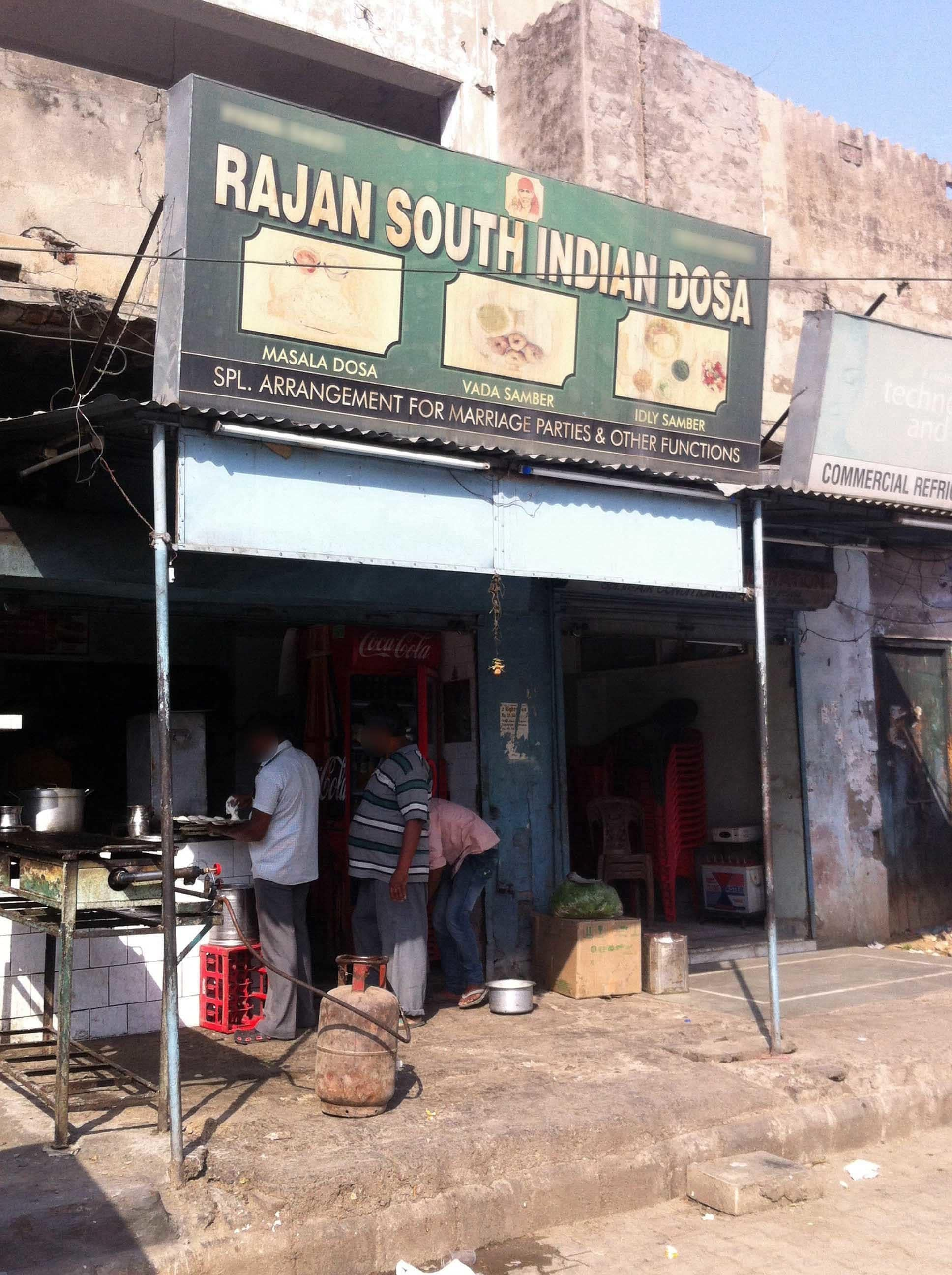Rajan South Indian Dosa - Model Town - Ludhiana Image