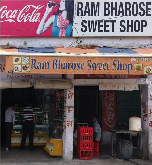Ram Bharose Sweet Shop - Sarabha Nagar - Ludhiana Image
