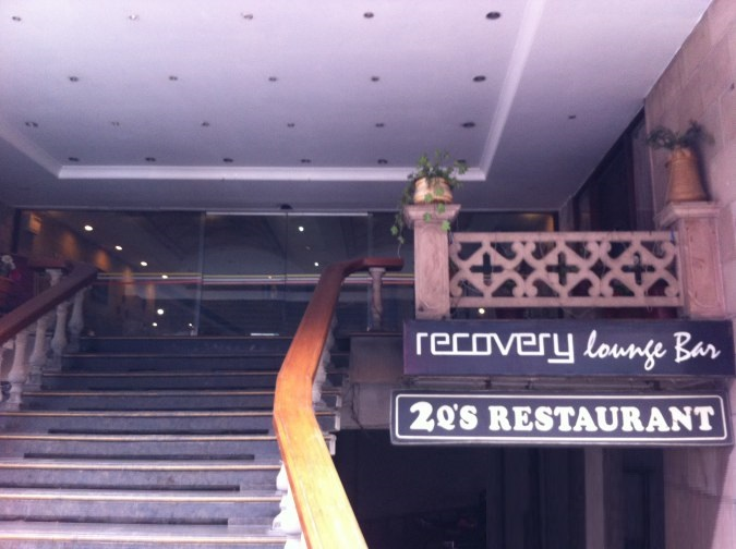 Recovery Lounge - ludhiana Junction - Ludhiana Image