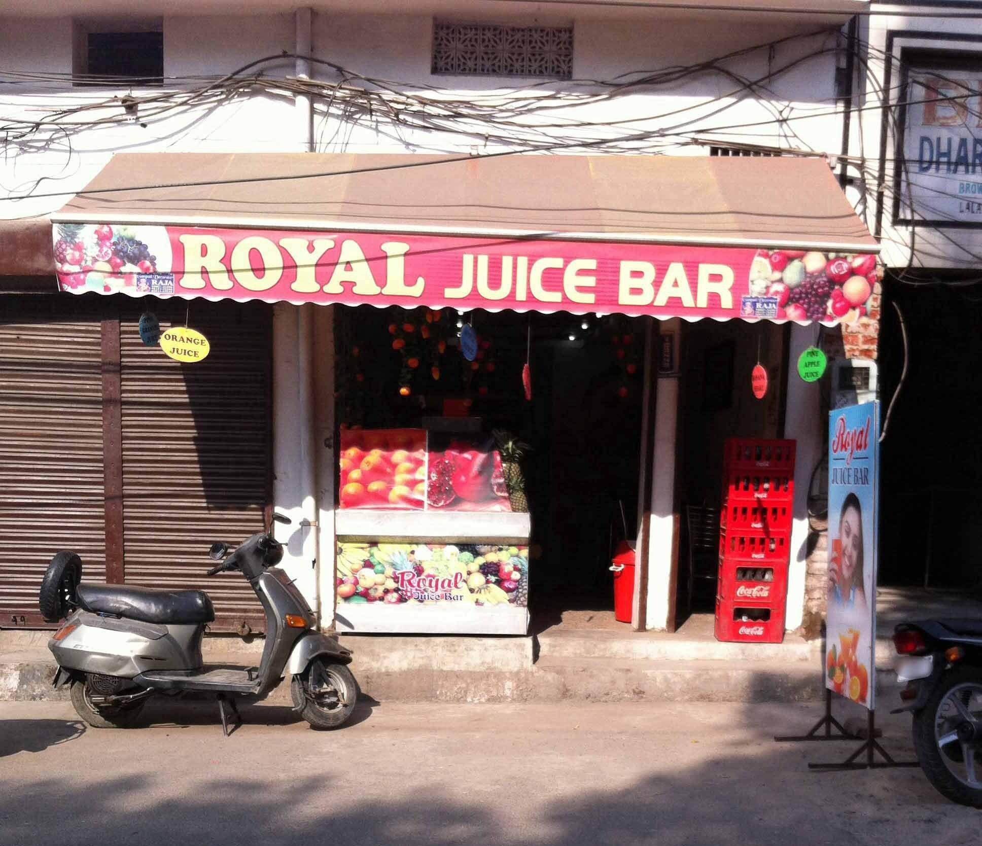 Royal Ice Cream & Juice Bar - ludhiana Junction - Ludhiana Image