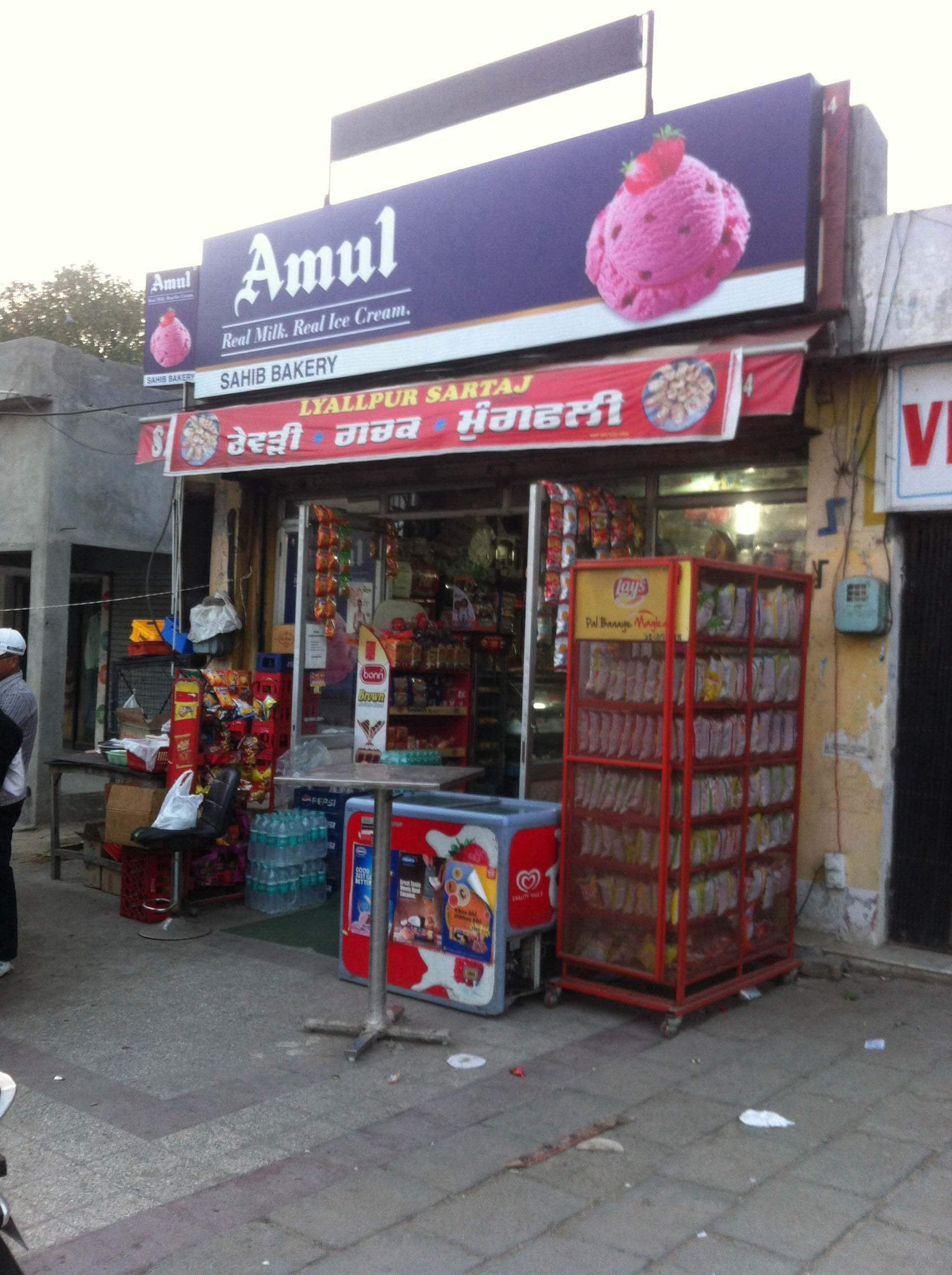 Sahib Confectionery - Dugri - Ludhiana Image