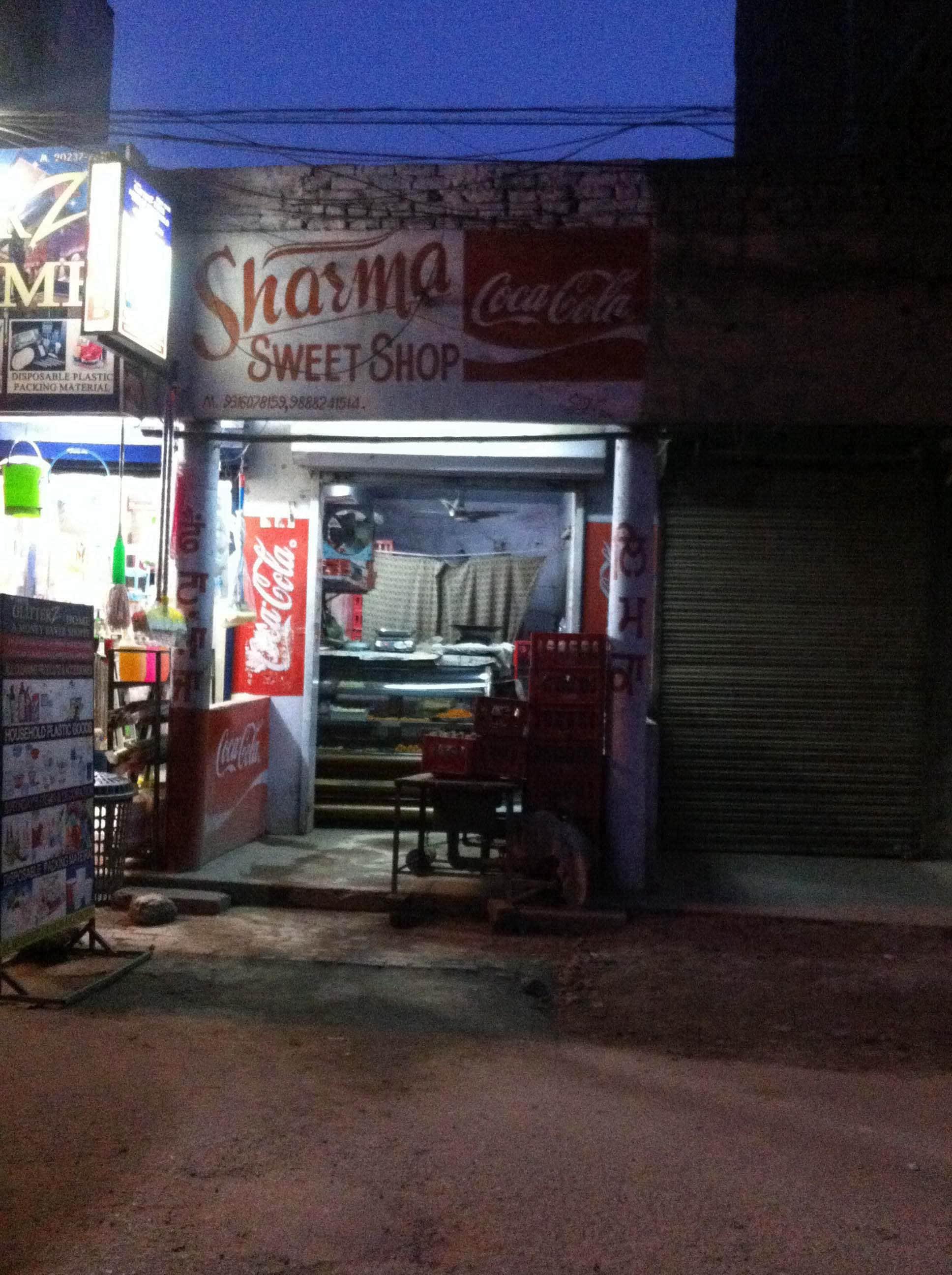 Sharma Sweet Shop - Dugri - Ludhiana Image