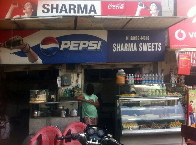 Sharma Sweets - Dugri - Ludhiana Image
