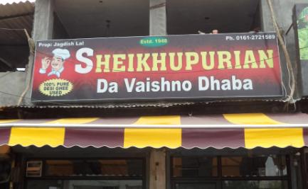 Sheikhapurian Da Vaishno Dhaba - ludhiana Junction - Ludhiana Image