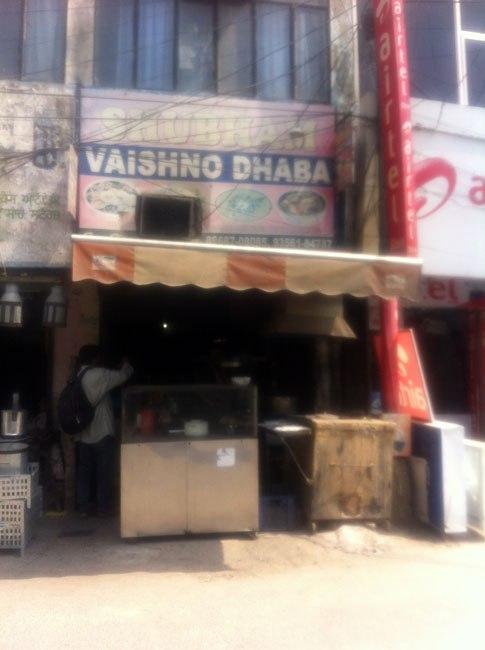 Shubham Vaishno Dhaba - Dugri - Ludhiana Image