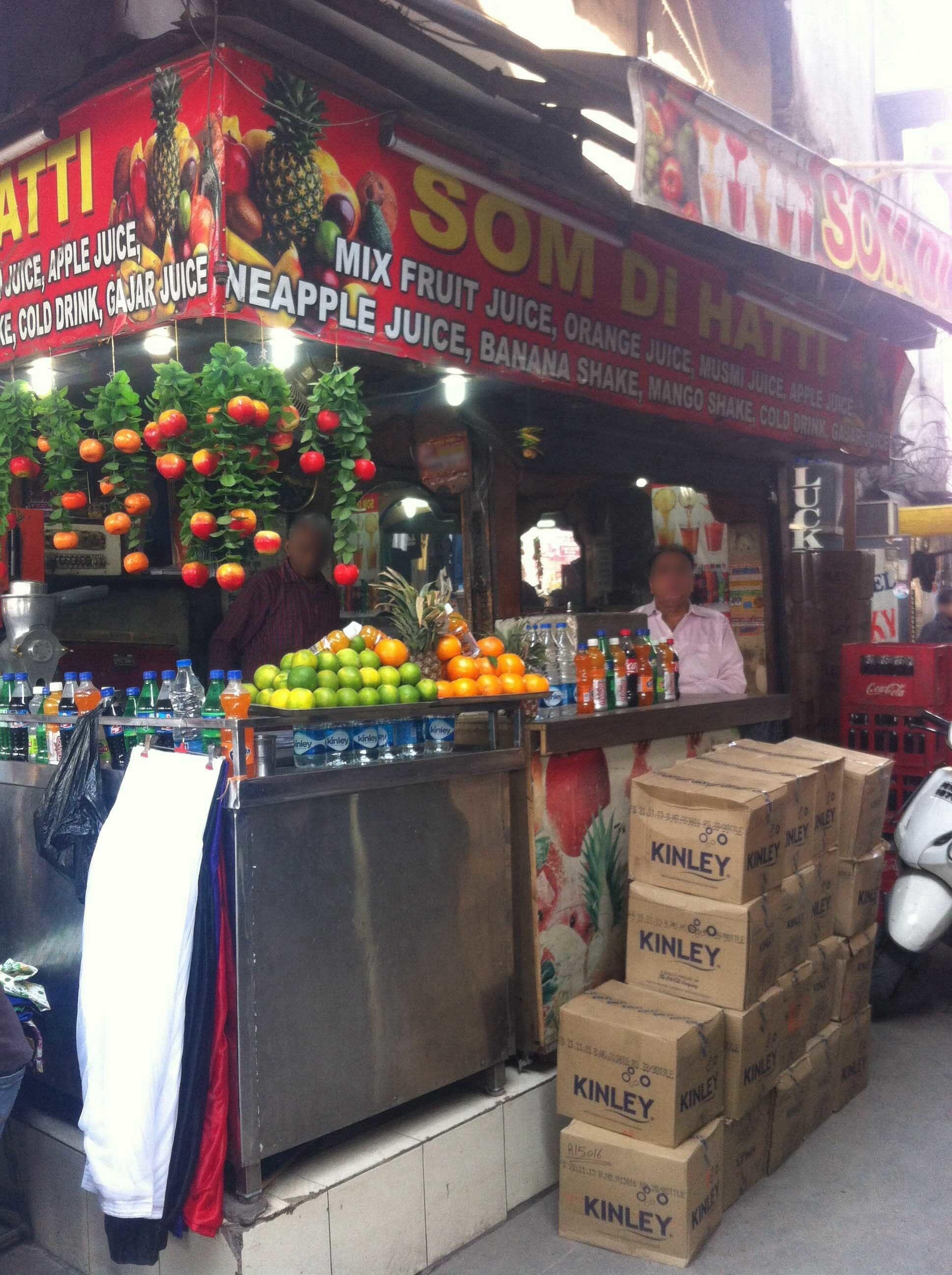 Som Di Hatti S - ludhiana Junction - Ludhiana Image