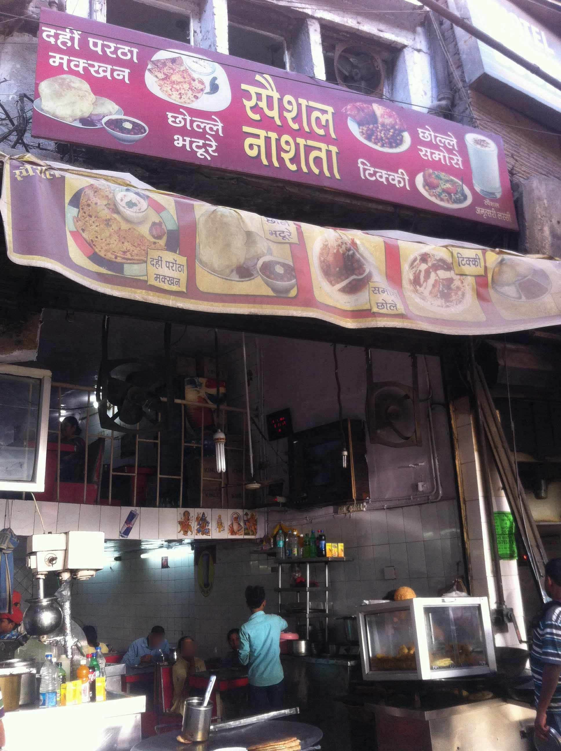 Special Nashta - ludhiana Junction - Ludhiana Image