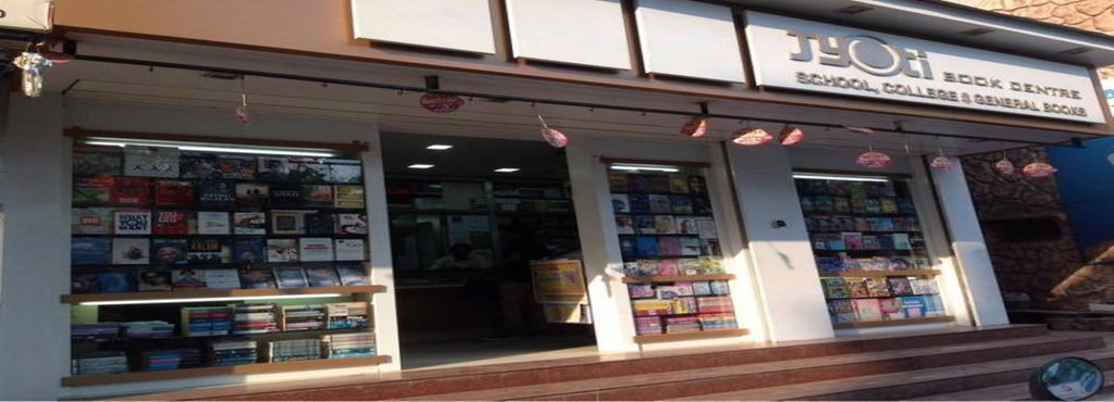 Jyothi Book Centre - Bangalore Image