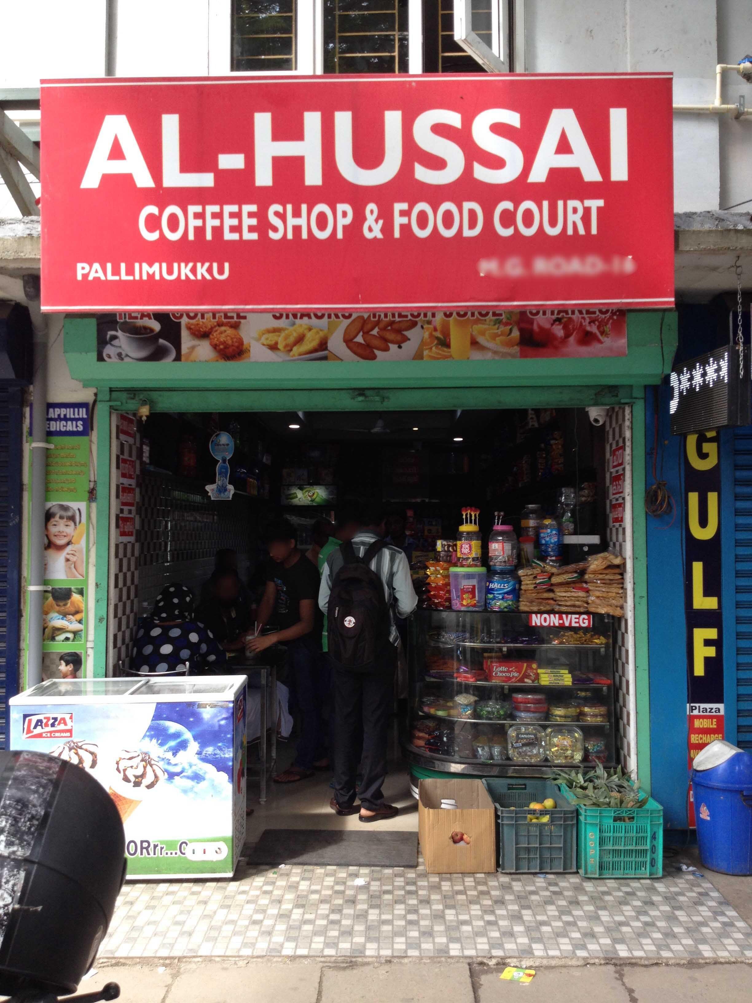Al Hussai - Pallimukku - Kochi Image