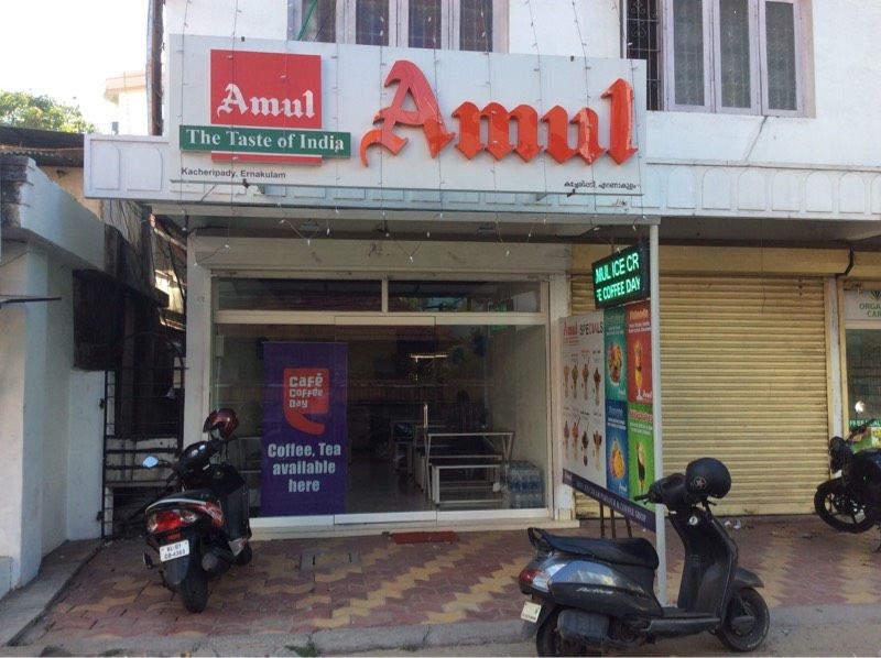 Amul - Kadavanthra - Kochi Image