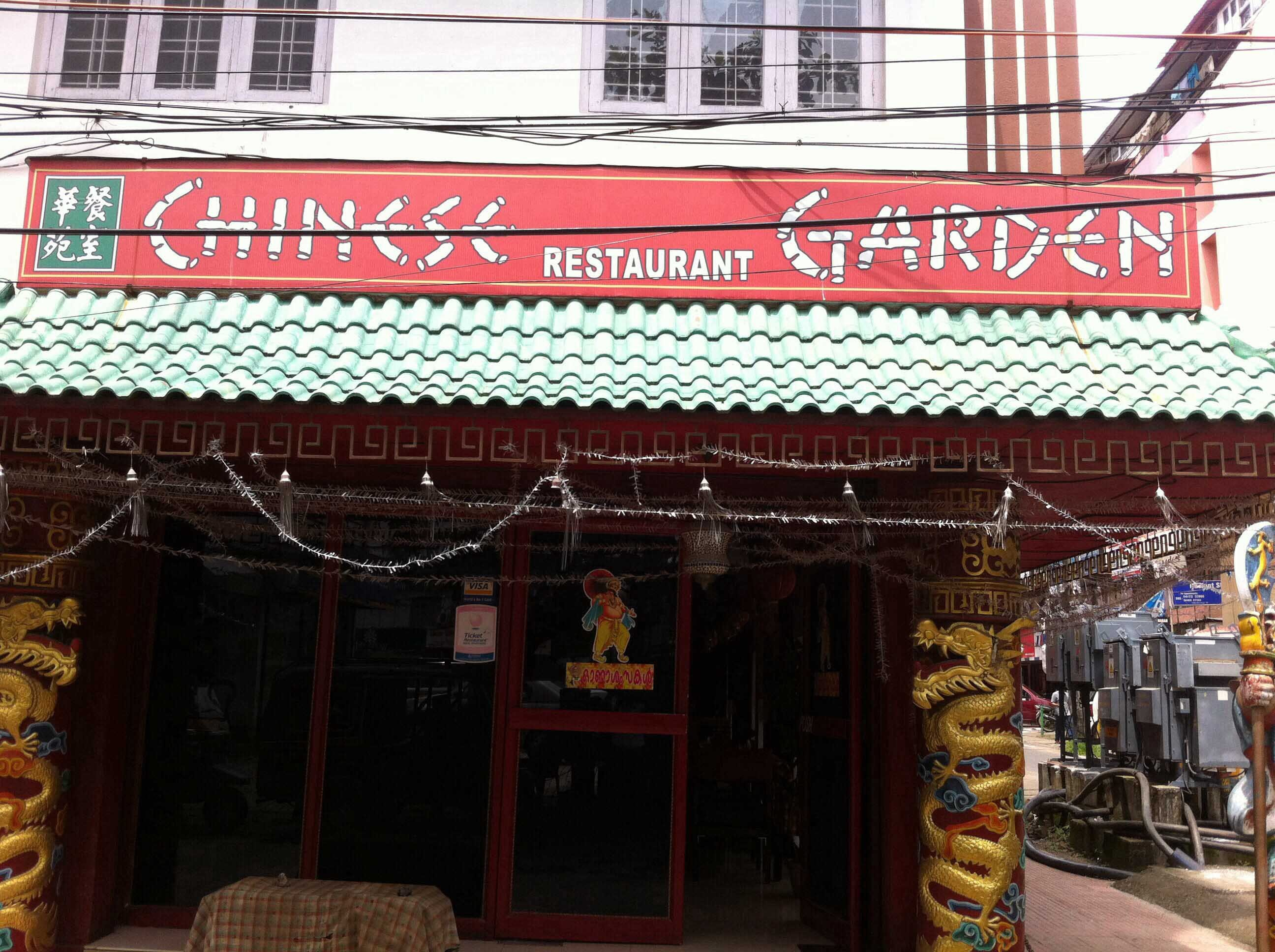Chinese Garden - Pallimukku - Kochi Image