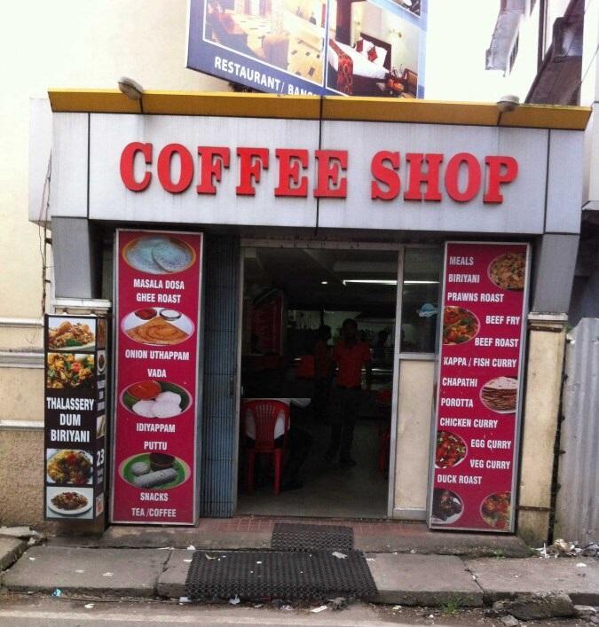 Coffee Shop - Pallimukku - Kochi Image
