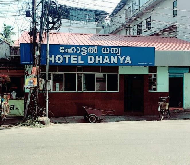 Dhanya - Ravipuram - Kochi Image