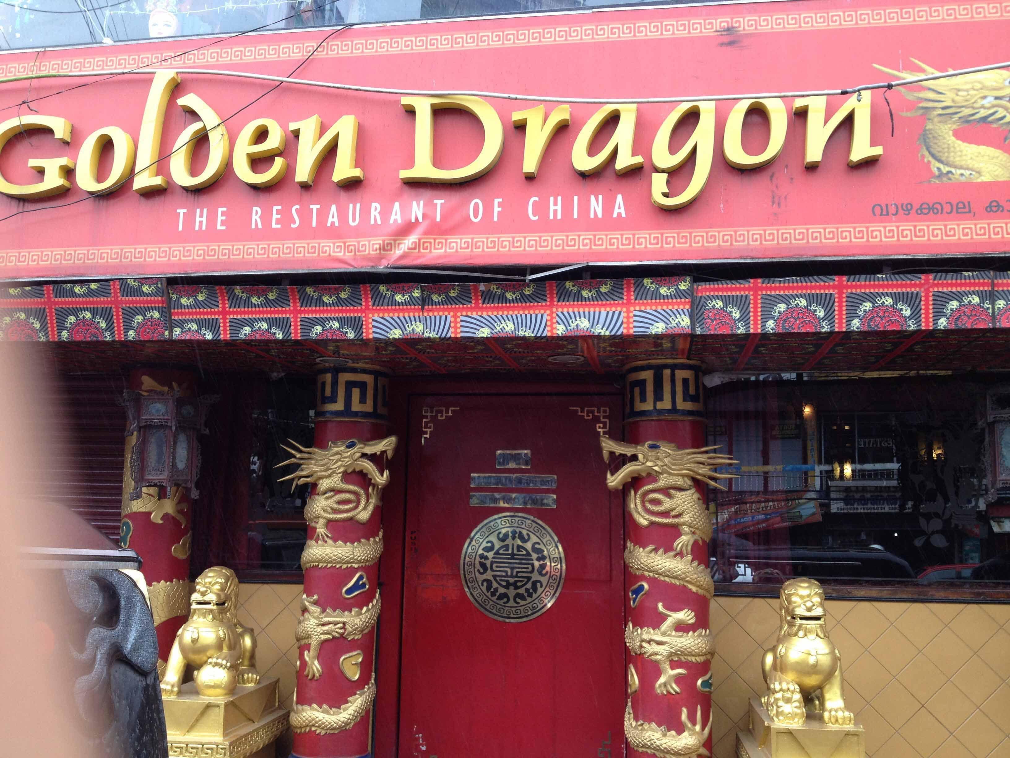 Golden Dragon - Pallimukku - Kochi Image