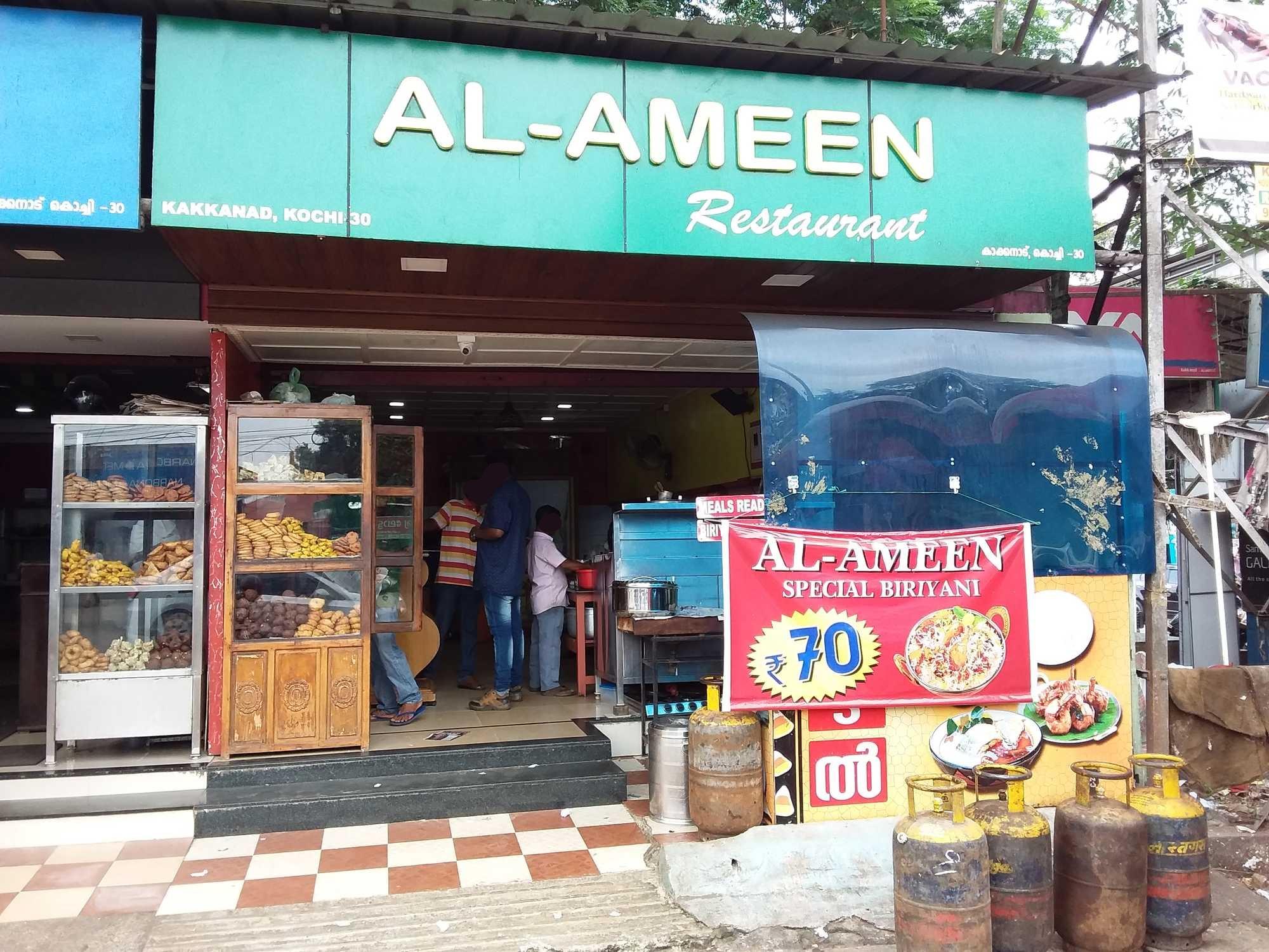 Hotel Al-Ameen - Kakkanad - Kochi Image