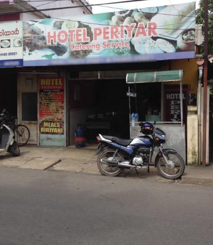 Hotel Periyar - Kadavanthra - Kochi Image