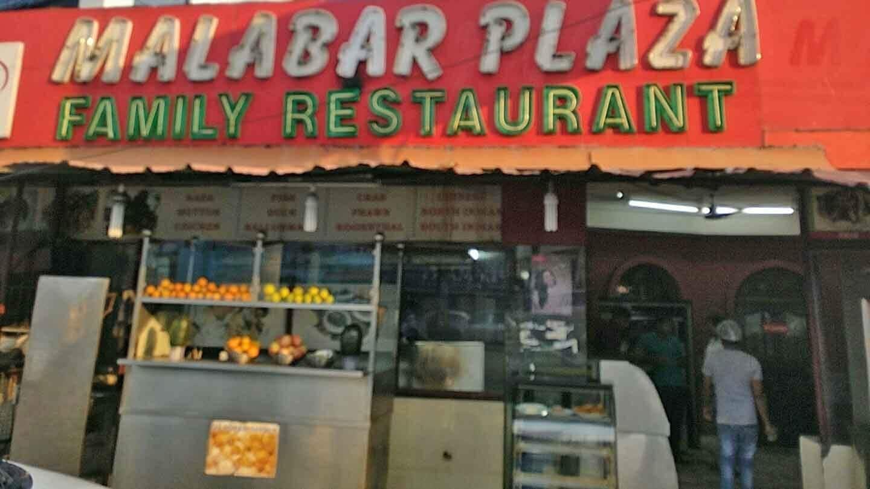 Malabar Plaza - Edappally - Kochi Image