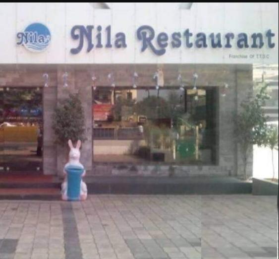 Nila - Edappally - Kochi Image