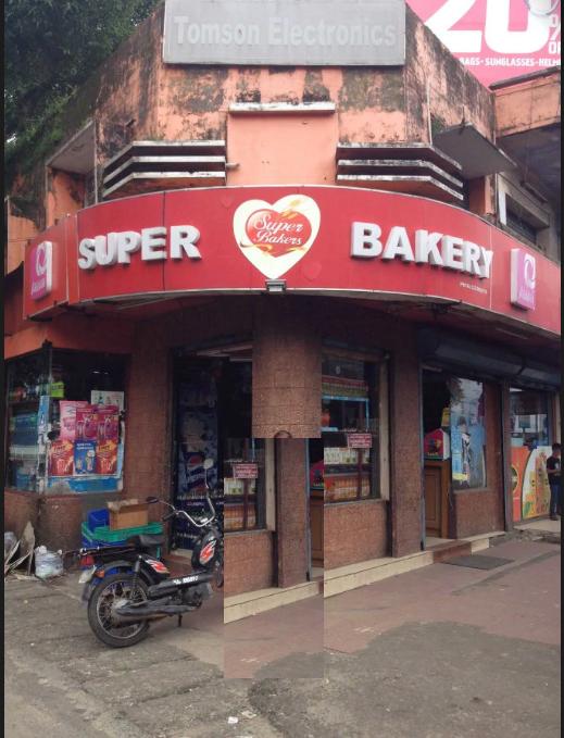 Super Bakery - Pallimukku - Kochi Image