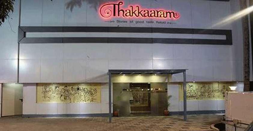 Thakkaram - Vyttila - Kochi Image