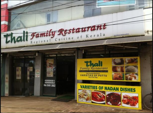 Thali - Kadavanthra - Kochi Image