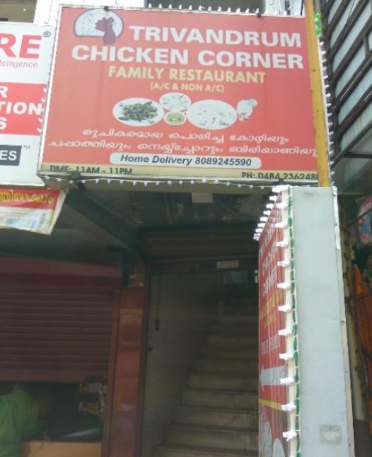 Trivandrum Chicken Corner - Pallimukku - Kochi Image