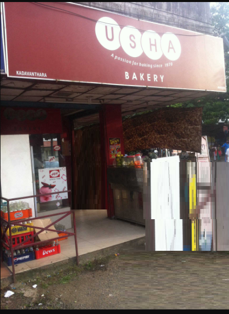 Usha Bakery - Kadavanthra - Kochi Image