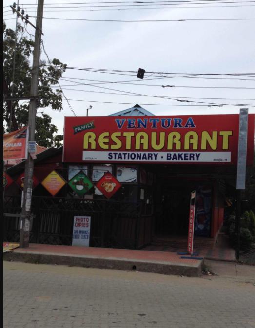Ventura Restaurant - Vyttila - Kochi Image