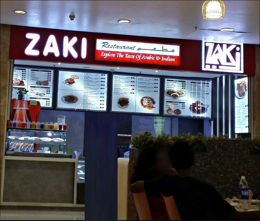 Zaki - Edappally - Kochi Image