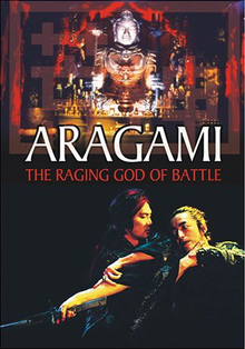 Aragami Image