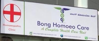 Bong Homoeo Care - Banaswadi - Bangalore Image