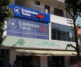 Upkar Store - Udaipur Image