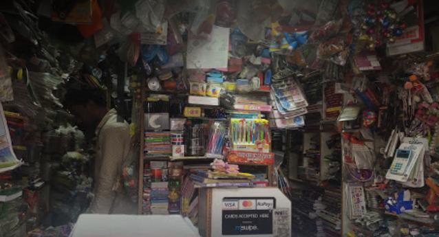 Surya Book Store - Chamrajpet - Bangalore Image