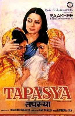 Tapasya Image