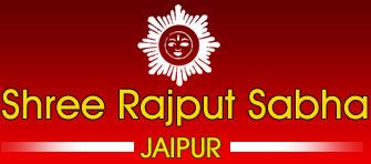 SMS Institute - Rajput Sabha Bhawan - Jaipur Image