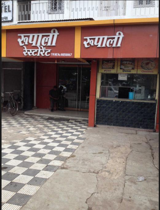 Rupali Restaurant - Golambar - Patna Image