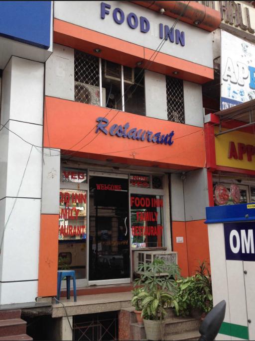 Food Inn - Golambar - Patna Image