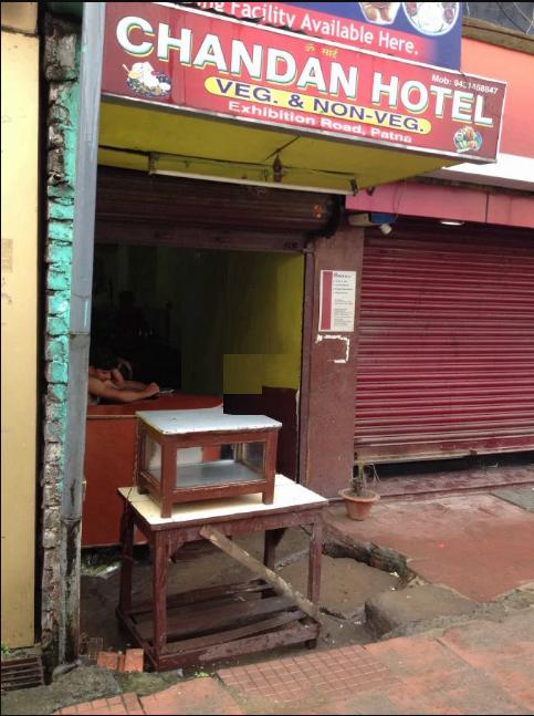 Chandan Hotel - Golambar - Patna Image