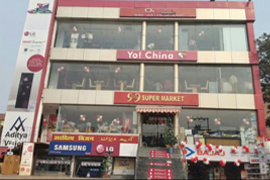 Yo China - Fraser Road Area - Patna Image