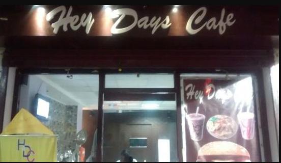 Hey Days Cafe - Fraser Road Area - Patna Image