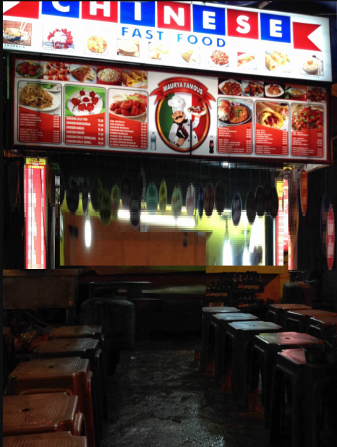 Chinese Fast Food - Fraser Road Area - Patna Image