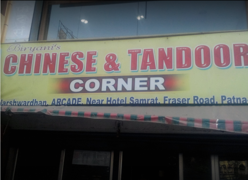 Chinese & Tandoor - Fraser Road Area - Patna Image
