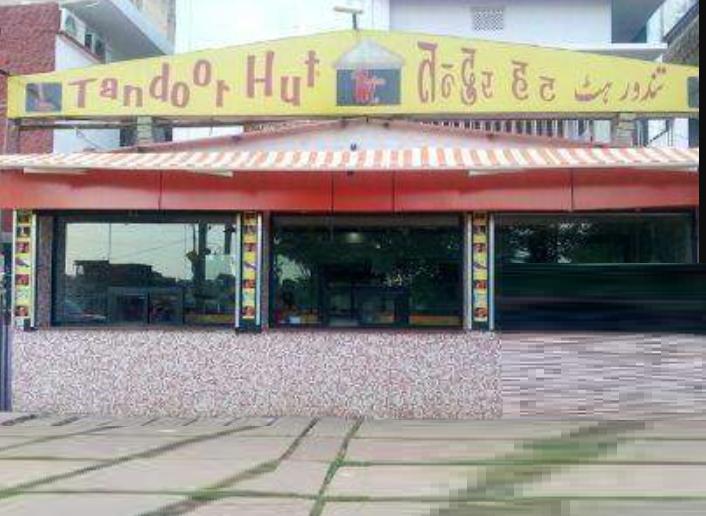 Tandoor Hut - Lodipur - Patna Image