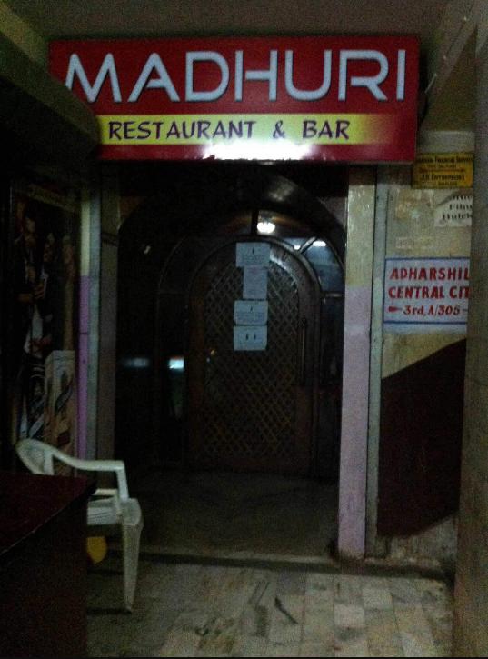 Madhuri Restaurant & Bar - Lodipur - Patna Image