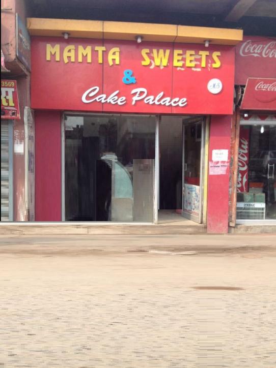 Mamta Sweets & Cake Place - Patliputra Colony - Patna Image