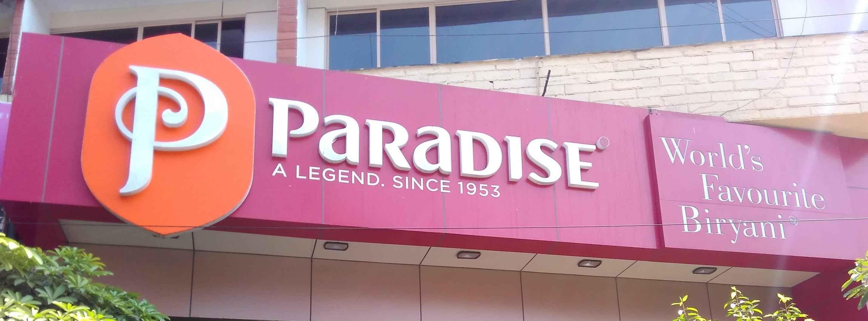Paradise Food Court - Himayat Nagar - Hyderabad Image