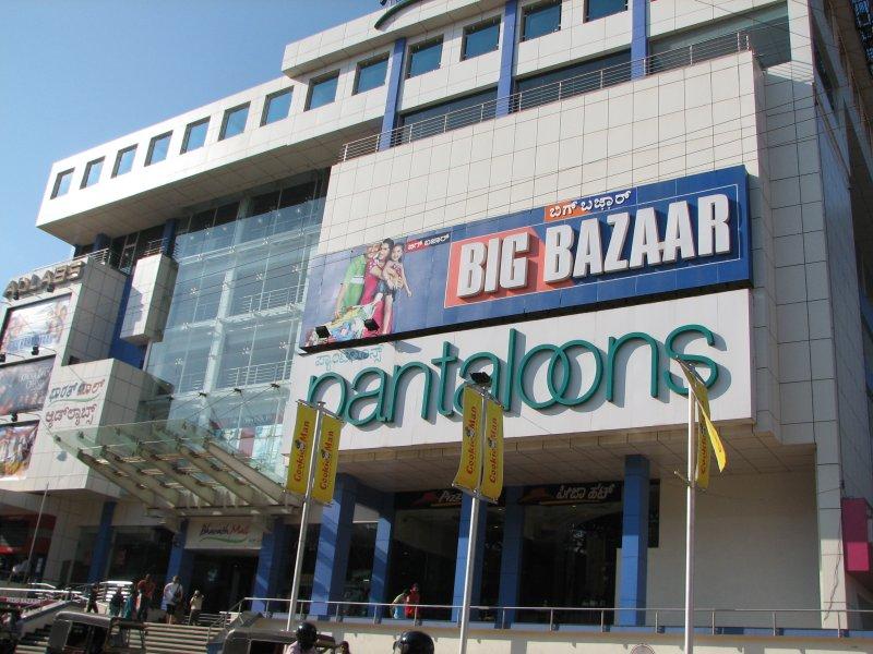 Big Bazaar - Mangalore Image
