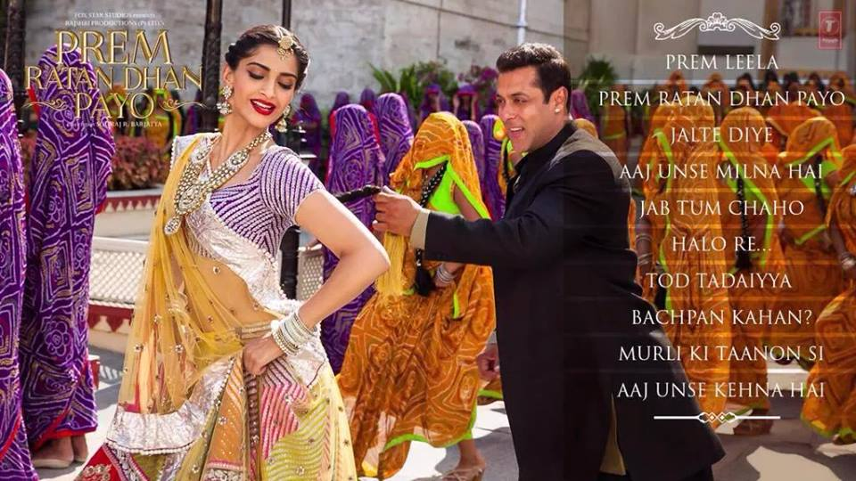 Prem Ratan Dhan Payo Songs Trailers Photos And Wallpapers