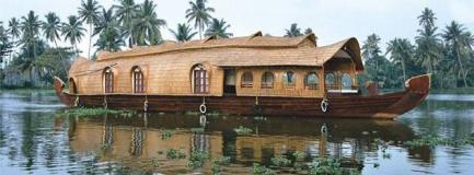 Attukkal House Boat - Finishing Point - Alappuzha Image